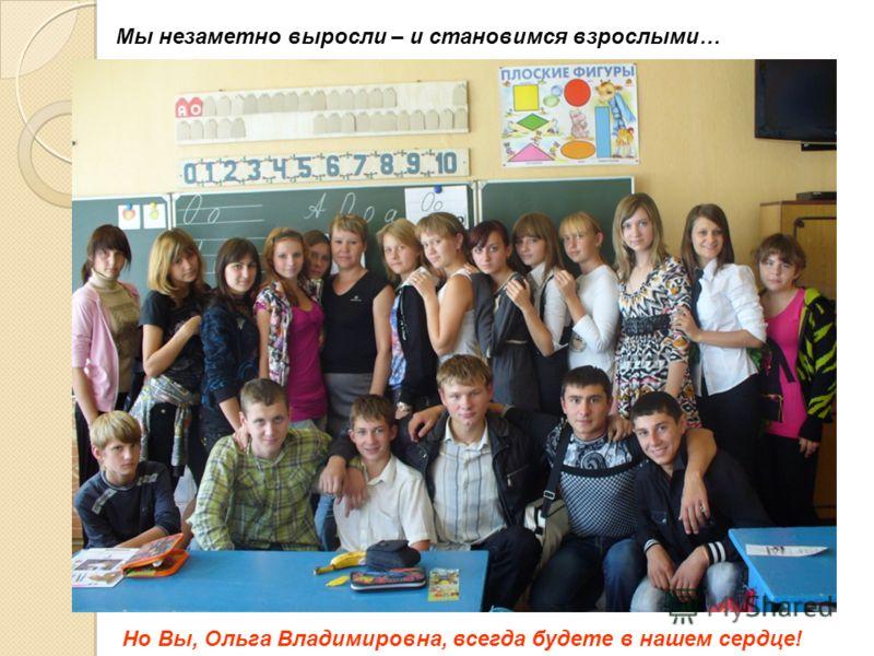 Поздравление учеников 9 класс