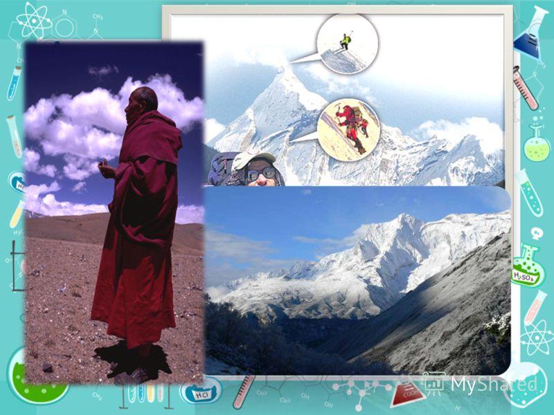Акклиматизация к высокогорью Если вы путешествуете по горным тропам, специалисты дают дополнительные советы относительно того, как избежать острой горной болезни: -