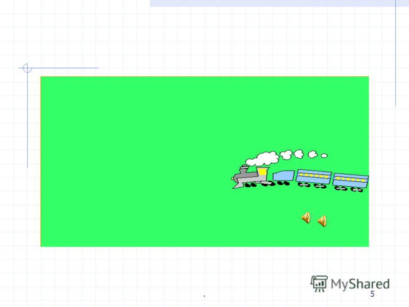 .4 План сообщения. а) Что обозначает причастие? б) На какие вопросы отвечает причастие? в) Какие суффиксы имеет причастие? г) Морфологические признаки причастия. д) Синтаксическая роль причастия. Повторение теоретических сведений по теме «Причастие».