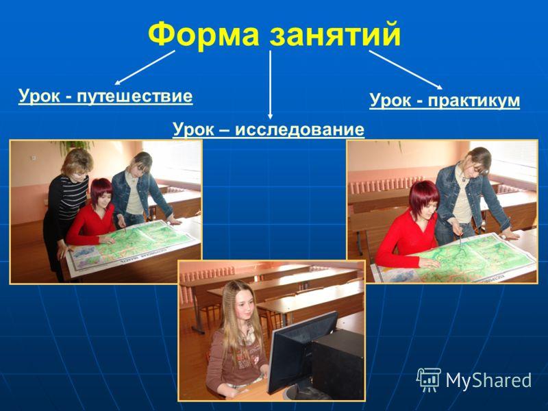 Подготовки название туризм в россии