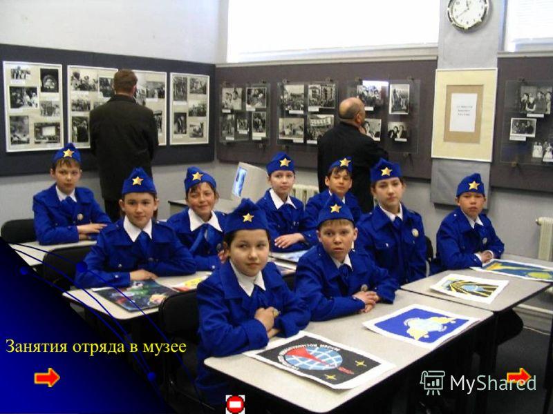 12 апреля участвовали в первом Республиканском слете отрядов юных космонавтов. Фото с президентом Республики Н.В.Федоровым