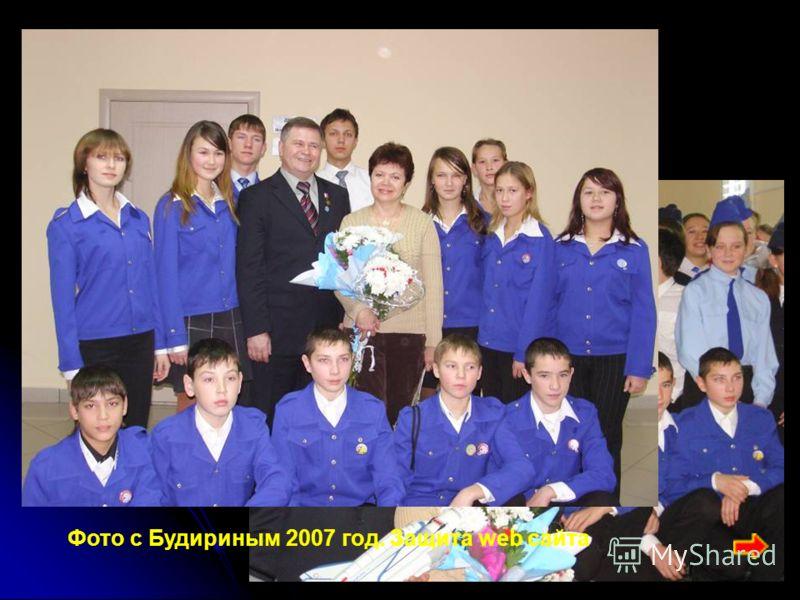 Ромашкин Сергей Иванов Владимир