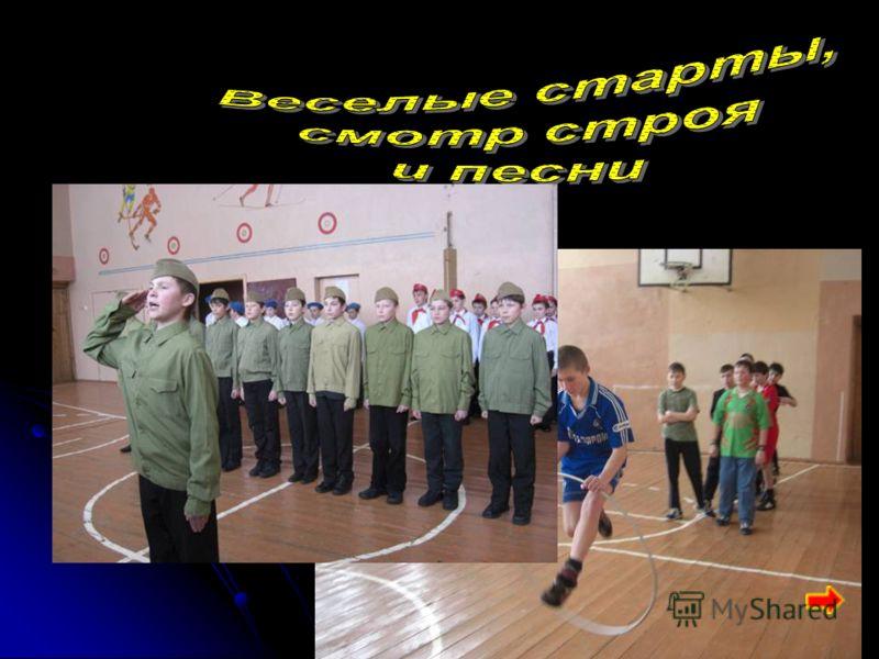 Ромашкин Сергей, Ригов Миша, Терехов Стасик