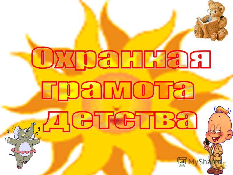 Классный руководитель 6- К класса Асфандиярова Р.Д