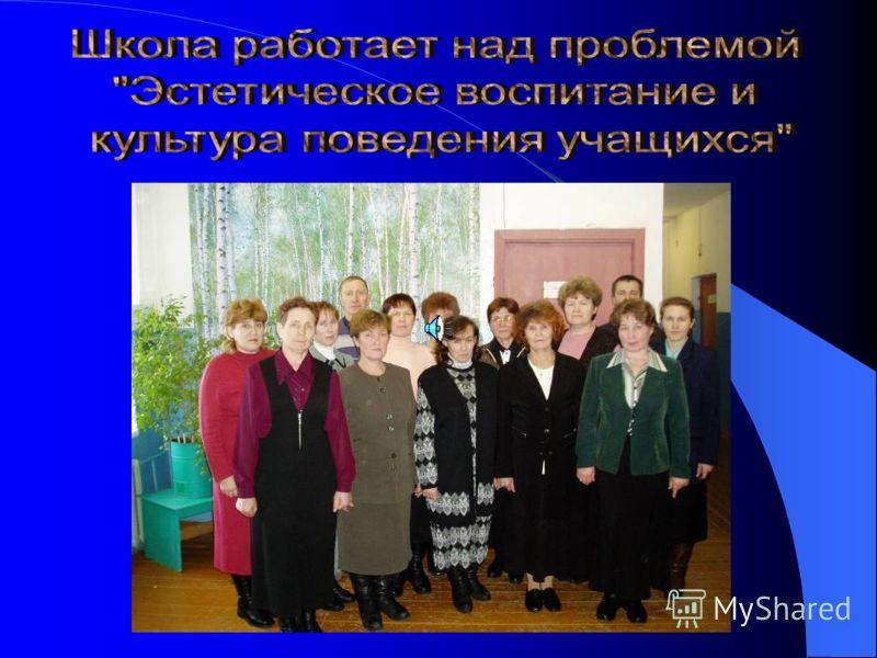 С 2004 года функционирует детский сад при школе «Березка».