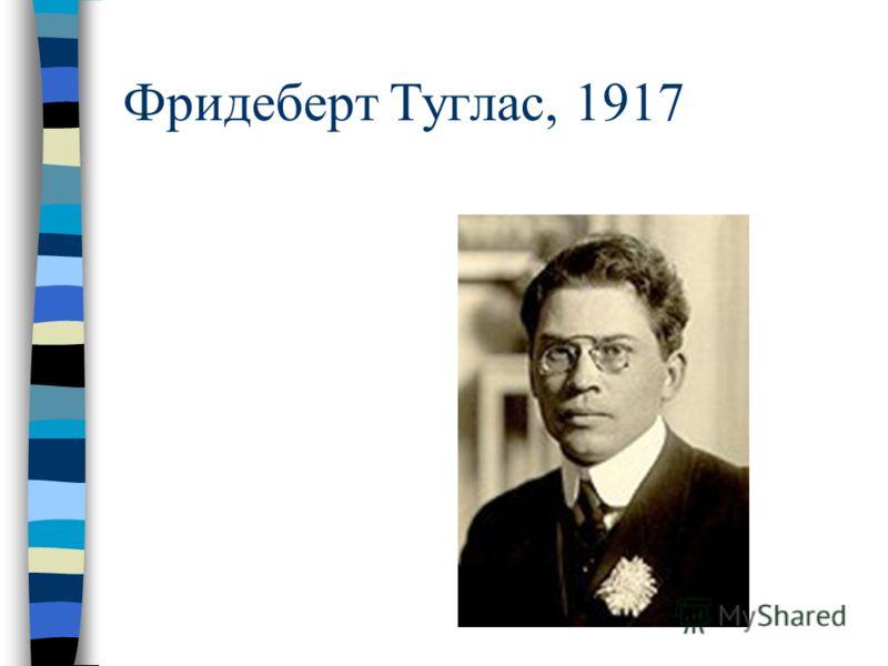 Фридеберт Туглас, 1917