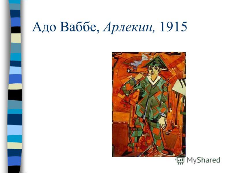 Адо Ваббе, Арлекин, 1915