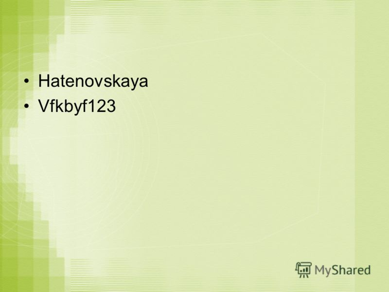 Hatenovskaya Vfkbyf123