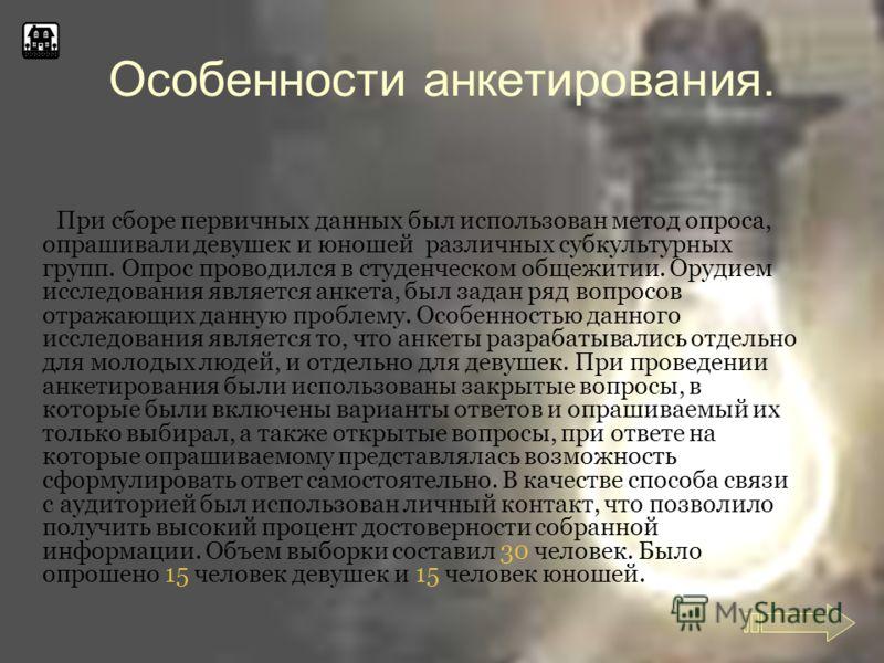 �нтим знакомства Белгород, знакомства с девушками Валуйки, Шлюхи Харабали