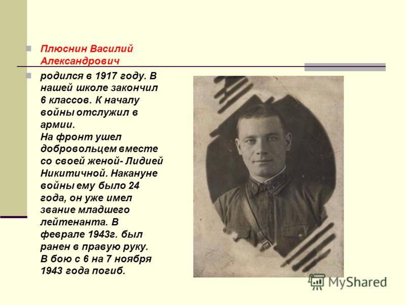 В первом ряду, слева третьим – Кыштымов Петр, погиб в 1943г. Во втором ряду, слева первым- Черемисин Владимир, погиб в 1942