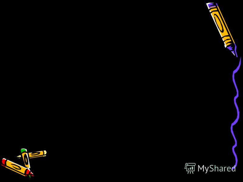 Удивительные слова В клетке жил красивый попугай. Фёдор, утром на огороде попугай ворон. сущ. гл.