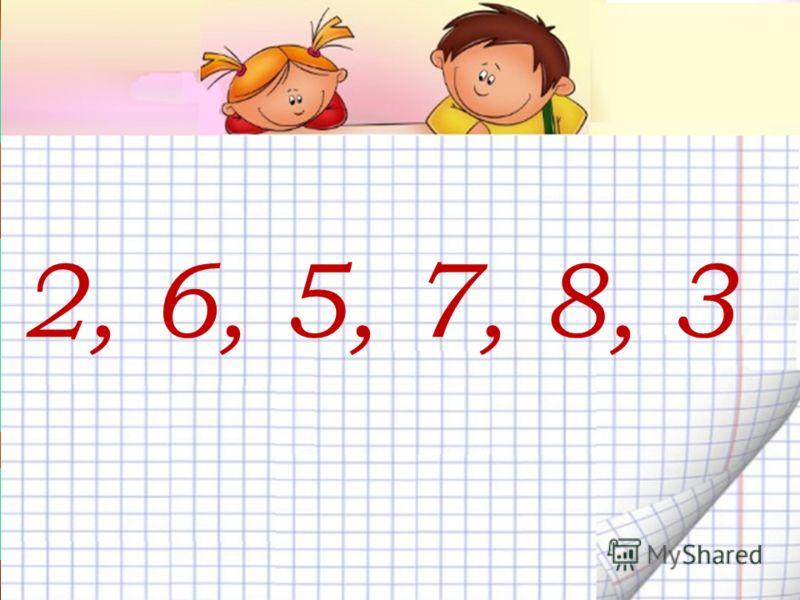 2, 6, 5, 7, 8, 3