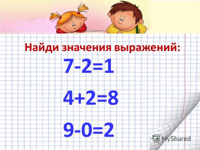 7-2=1 4+2=8 9-0=2