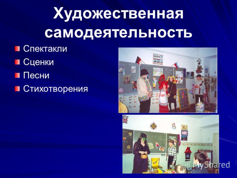 олимпиада Школьная олимпиада Районная олимпиада Областная олимпиада …