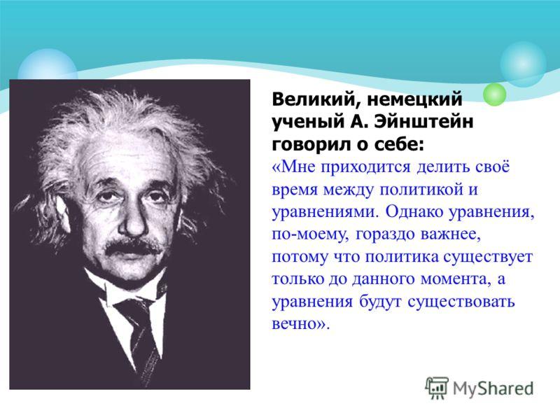 Автор: учитель математики Забродина Елена Петровна МОУ Старомаксимкинская оош