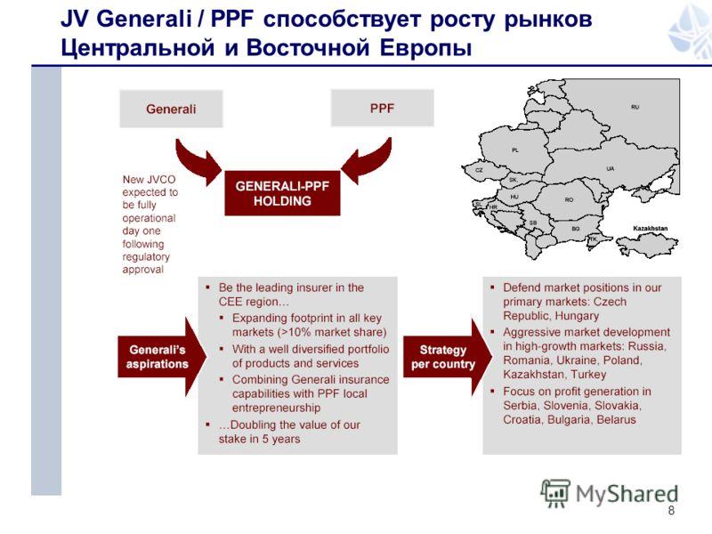 8 JV Generali / PPF способствует росту рынков Центральной и Восточной Европы
