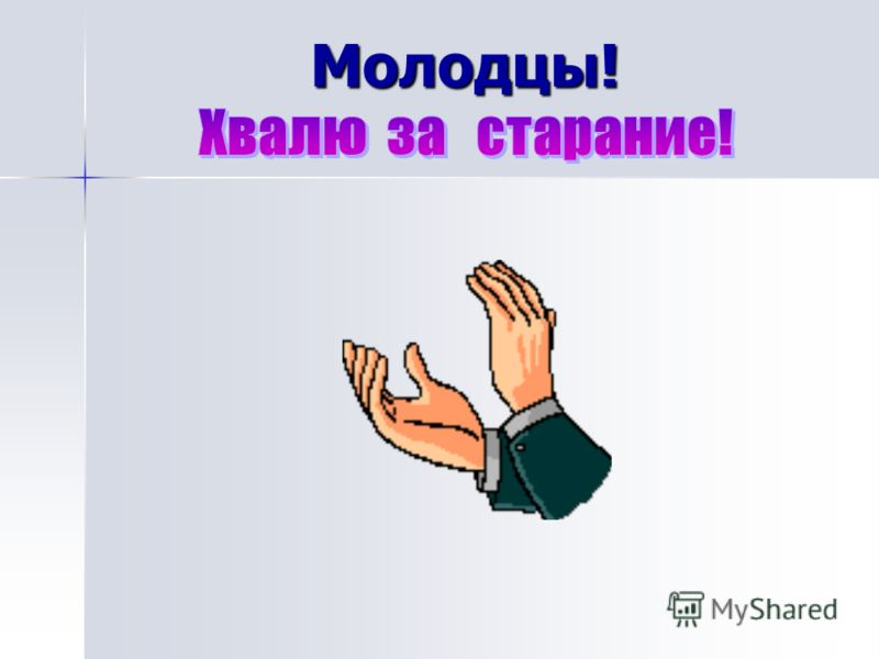 Игра « Угадайте, как меня зовут?» Гвоздика Люба Гладиолус Боря Ландыш Фёдор Яблоко Дима