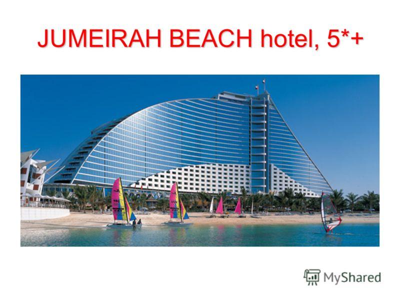 JUMEIRAH BEACH hotel, 5*+