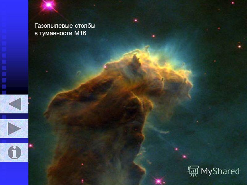 Карликовая BPG-галактика