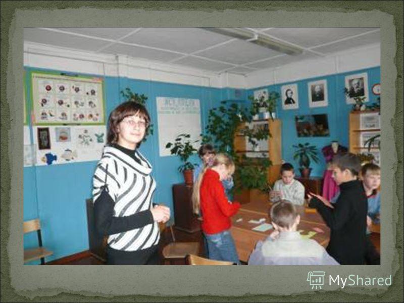 «В гости к Бабе – Яге» 6 класс