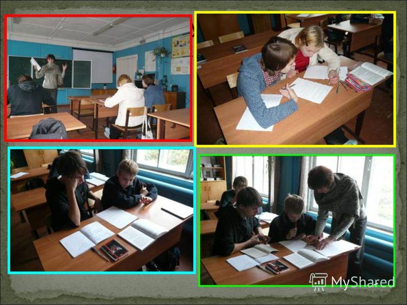 Урок – практикум «Гражданское общество» 9 класс