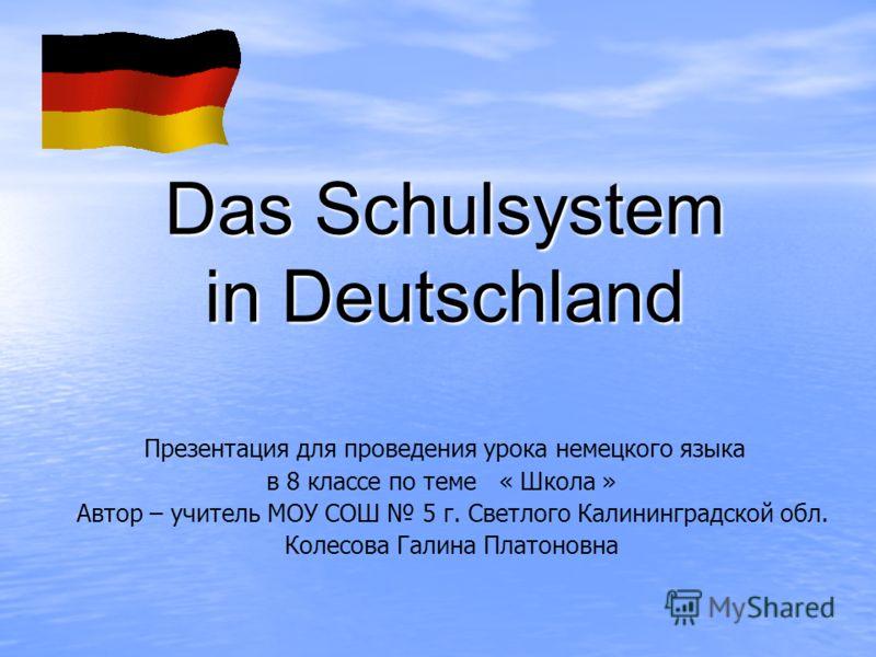 Как сделать ausbildung в германии 39