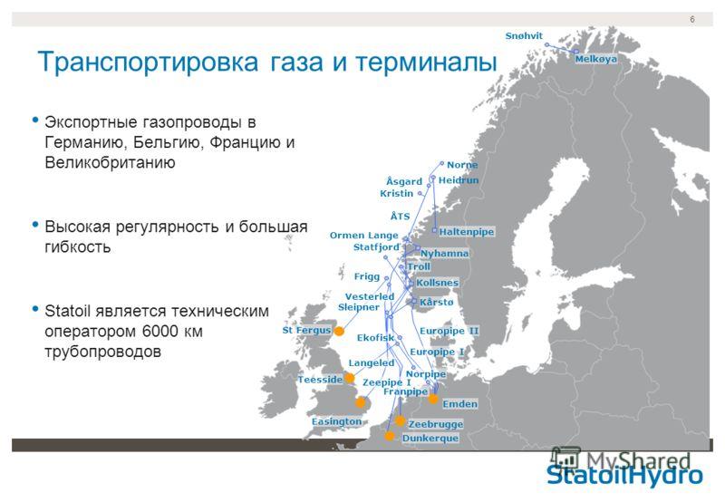 6 Транспортировка газа и терминалы Экспортные газопроводы в Германию, Бельгию, Францию и Великобританию Высокая регулярность и большая гибкость Statoil является техническим оператором 6000 км трубопроводов Nyhamna Europipe II Europipe I Norpipe Emden