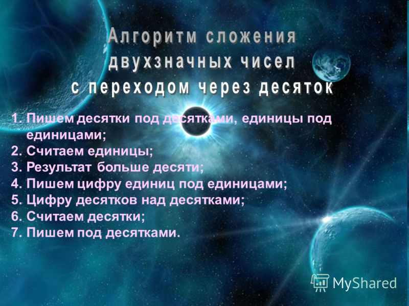- специалист, который создает конструкцию - ученый, занимающийся вопросами теории