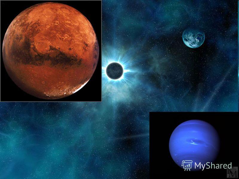 Николай Коперник (1473 – 1543) Польский астроном защищал теорию, согласно которой Солнце являлось центром системы планет, вращающихся вокруг него, а Земля – одной из планет Солнечной системы.