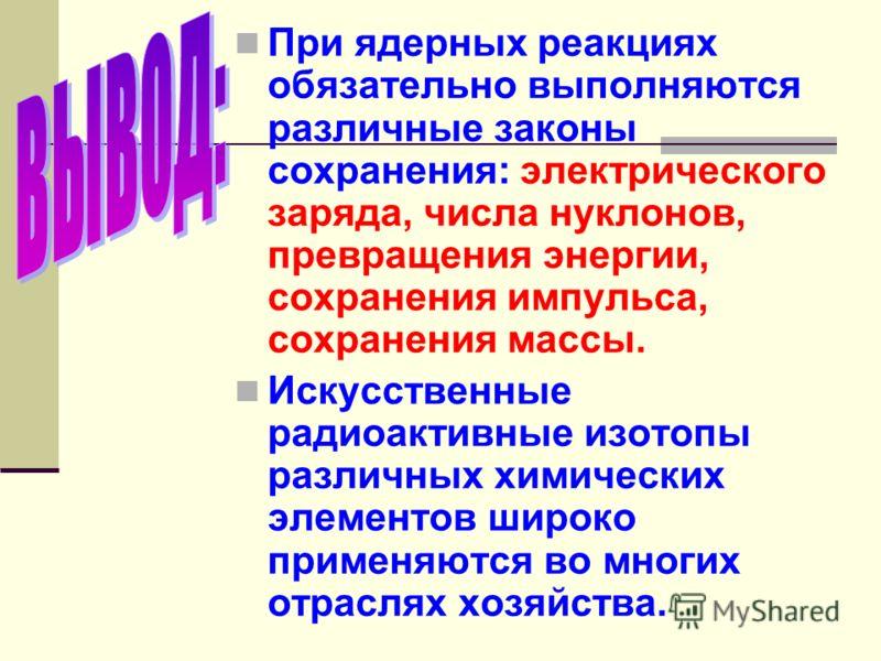 СХОЯТ Запорожской АЭС не оказывает ни одного радиационного влияния на населенные пункты региона.