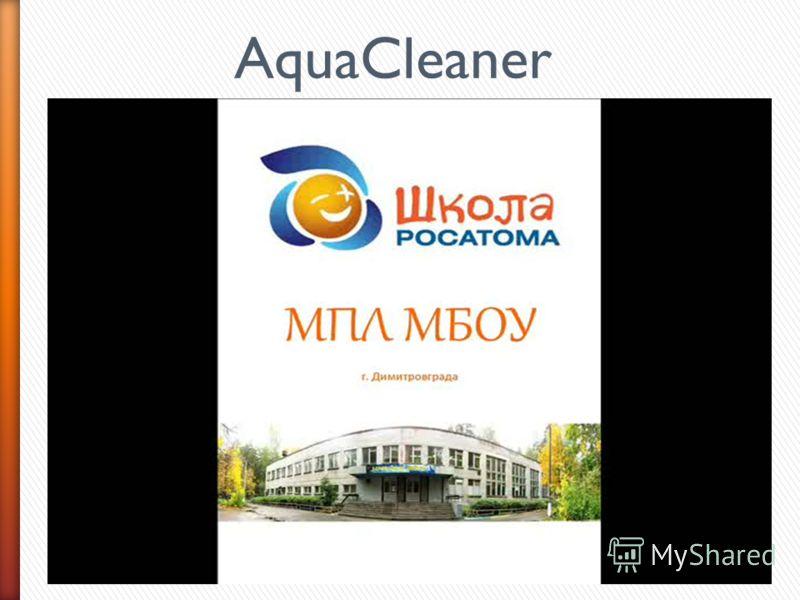 AquaCleaner