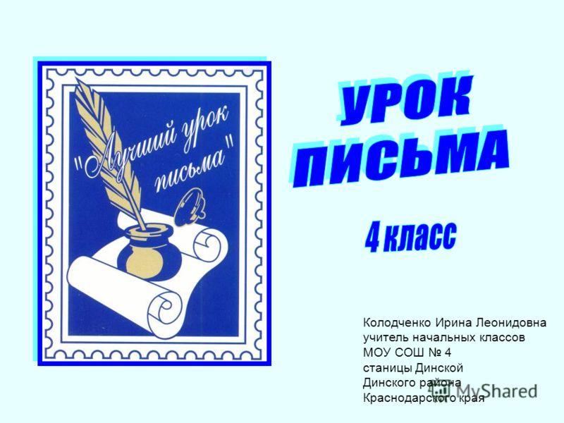 Зимняя резина на 14 цены в ульяновске