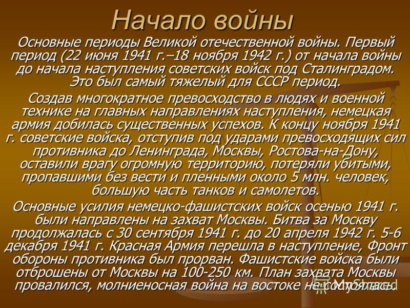 К 70 летию великой отечественной войны