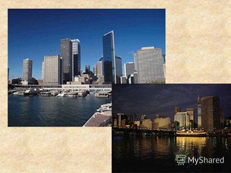 Сидней – крупнейший город-порт Австралии