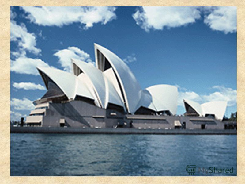 Здание Оперного театра в Сиднее.