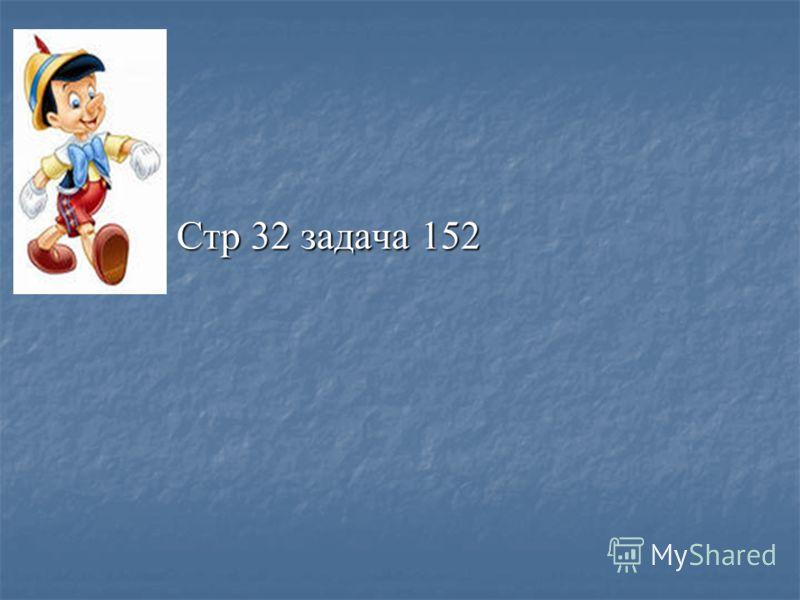 Расположите на числовом луче высоты гор в порядке возрастания Г. Народная – высота 1895 м Г. Народная – высота 1895 м Г. Эльбрус – высота 5642 м Г. Эльбрус – высота 5642 м Г. Белуга – высота 4506 м Г. Белуга – высота 4506 м Г. Монгун-Тайга 3996 м Г.