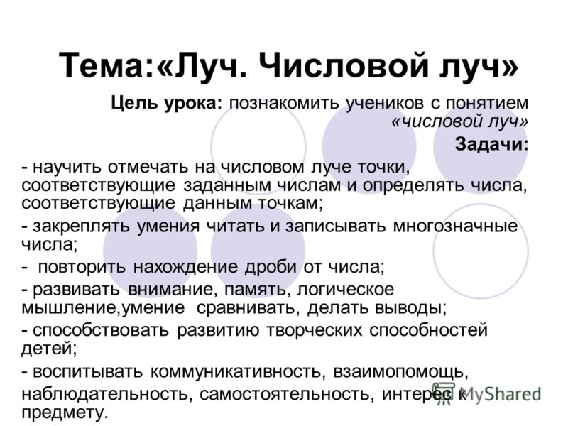 Математика Русаева Н.М