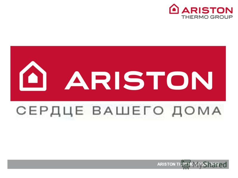 ARISTON THERMO GROUP 2010 В Ваших домах бьется наше сердце