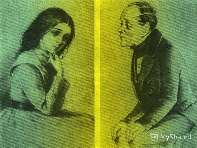 Первый роман «Бедные люди» Достоевского написан в 1846 году. Его вскоре печатают в «Петербургском сборнике» Первый роман «Бедные люди» Достоевского написан в 1846 году. Его вскоре печатают в «Петербургском сборнике»