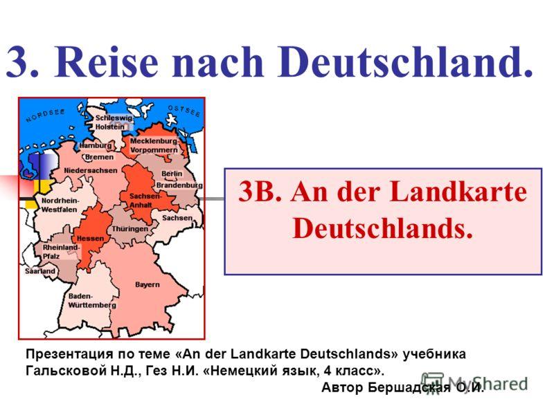 3. Reise nach Deutschland. 3B. An der Landkarte Deutschlands. Презентация по теме «An der Landkarte Deutschlands» учебника Гальсковой Н.Д., Гез Н.И. «Немецкий язык, 4 класс». Автор Бершадская О.И.