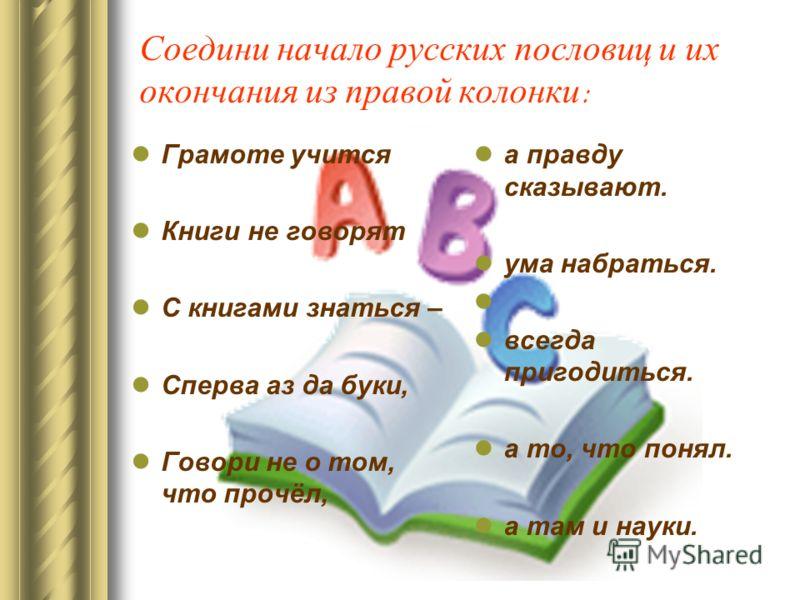 Центр библиотекам области