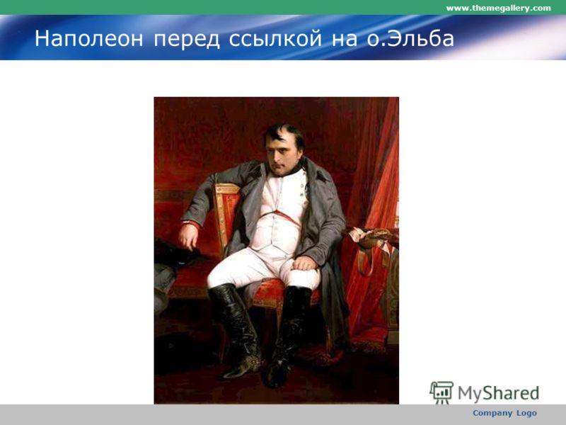 www.themegallery.com Company Logo Наполеон перед ссылкой на о.Эльба