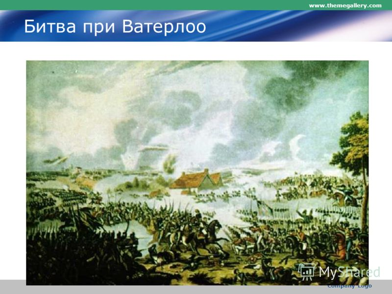 www.themegallery.com Company Logo Битва при Ватерлоо