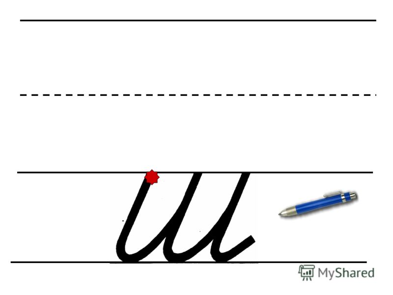 конспект по обучения грамоте знакомство с буквой я