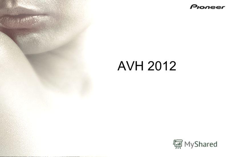 AVH 2012