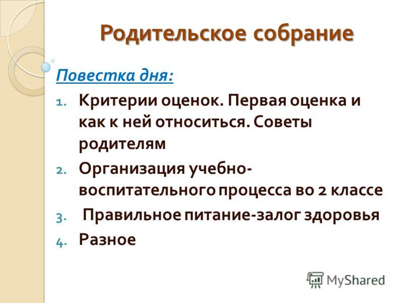 Рабочая Тетрадь по Физике 9класс ГДЗ