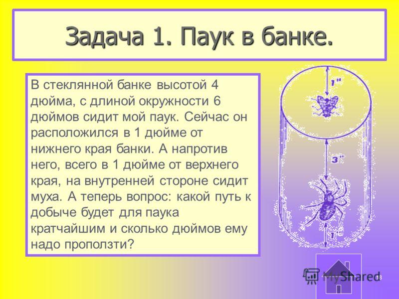 """Колесников обвинил Клименко в """"обдирании"""" бизнеса: Мальчиши-кибальчиши из налоговой считают плохишами тех, кто их кормит - Цензор.НЕТ 9329"""