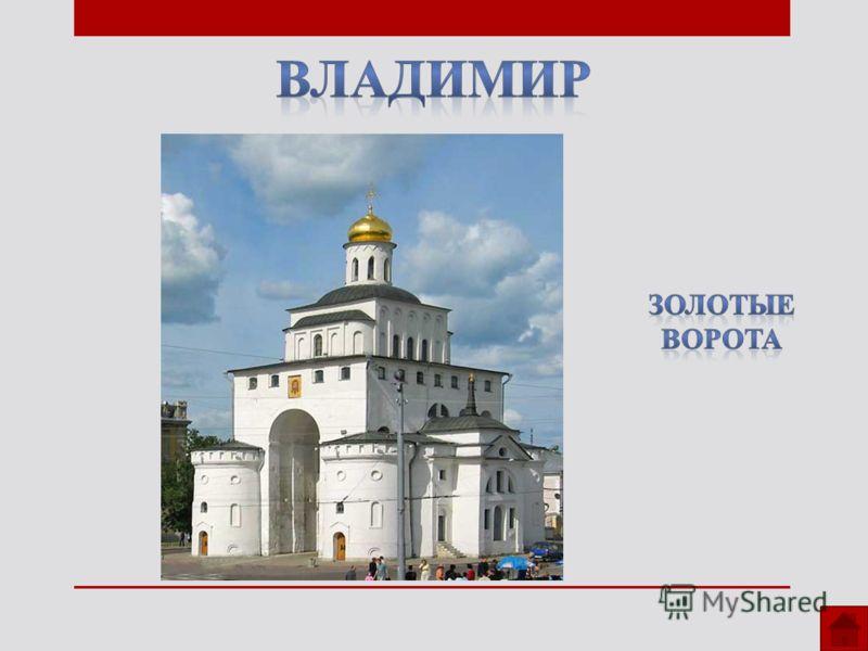 золотое кольцо россии 3 класс окружающий мир