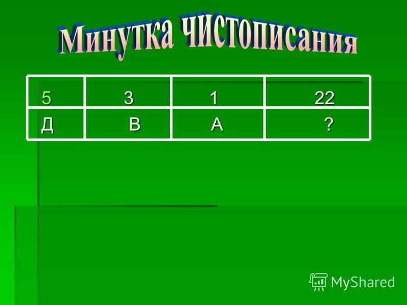 Sh как читать по русски