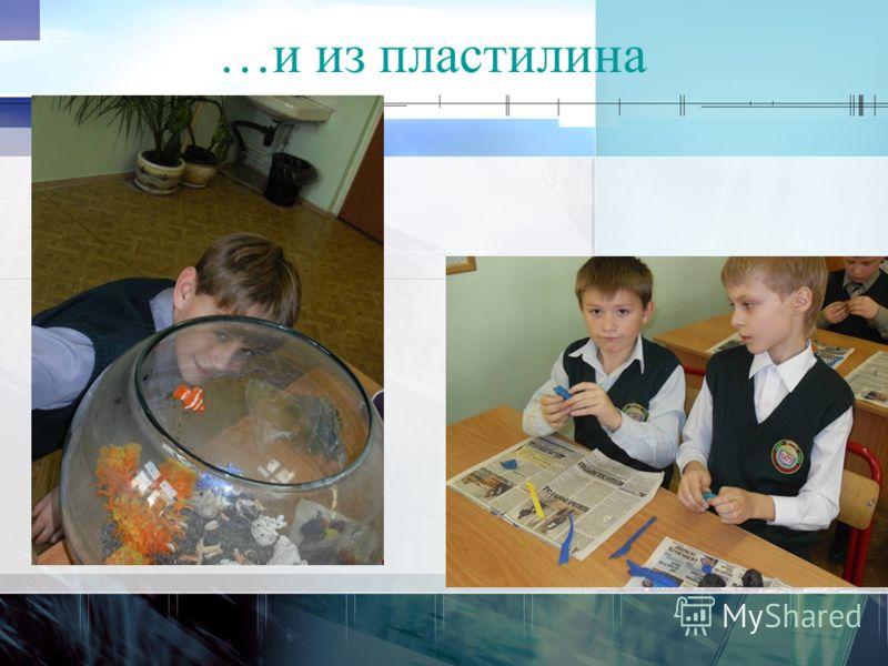 План работы по бисероплетению в школе